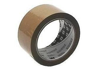 páska 48x66 balící hnědá Havana
