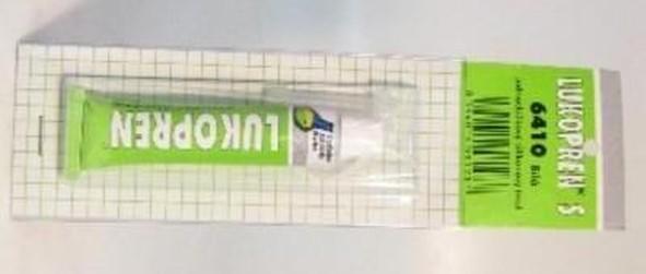 silikon tmel Lukopren bílý S6410 310ml